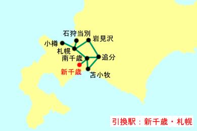 JR北海道フリーパス 10月~3月出発